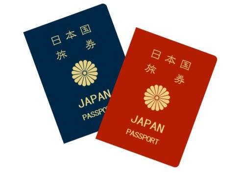出前館 業務委託 配達員 登録方法 身分証明書